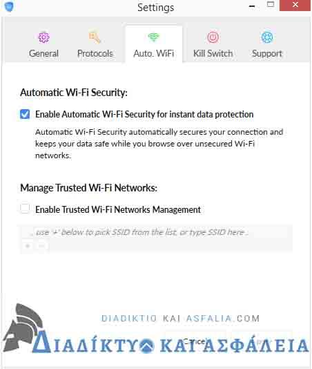 safervpn-αυτόματη-wifi