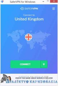safervpn-interface