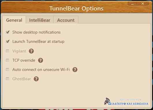 tunnelbear Περιορισμένες επιλογές, αλλά καλύτερο απ' ότι ήταν παλιότερα