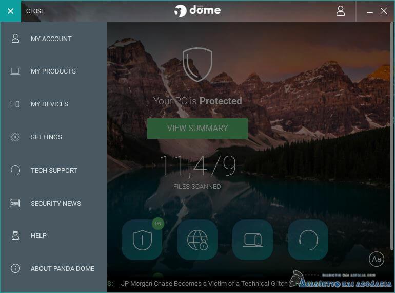 Panda Dome VPN μενού
