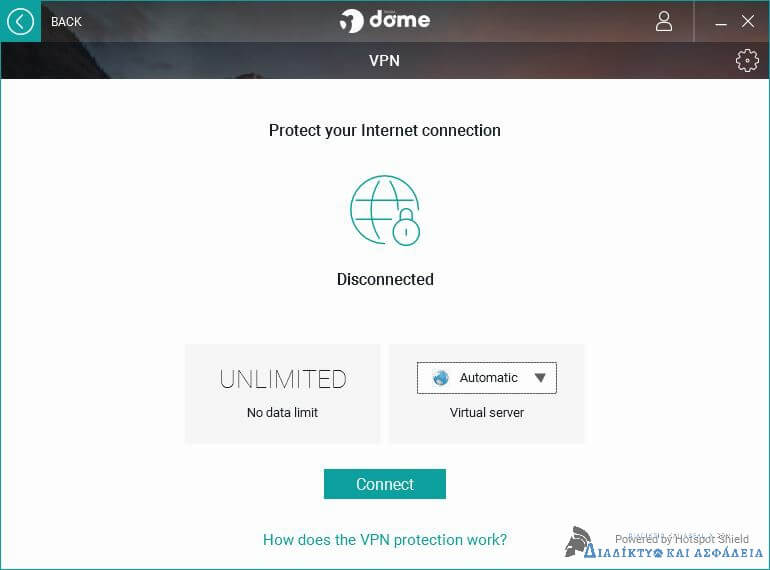 Αυτόματη επιλογή διακομιστή Panda VPN