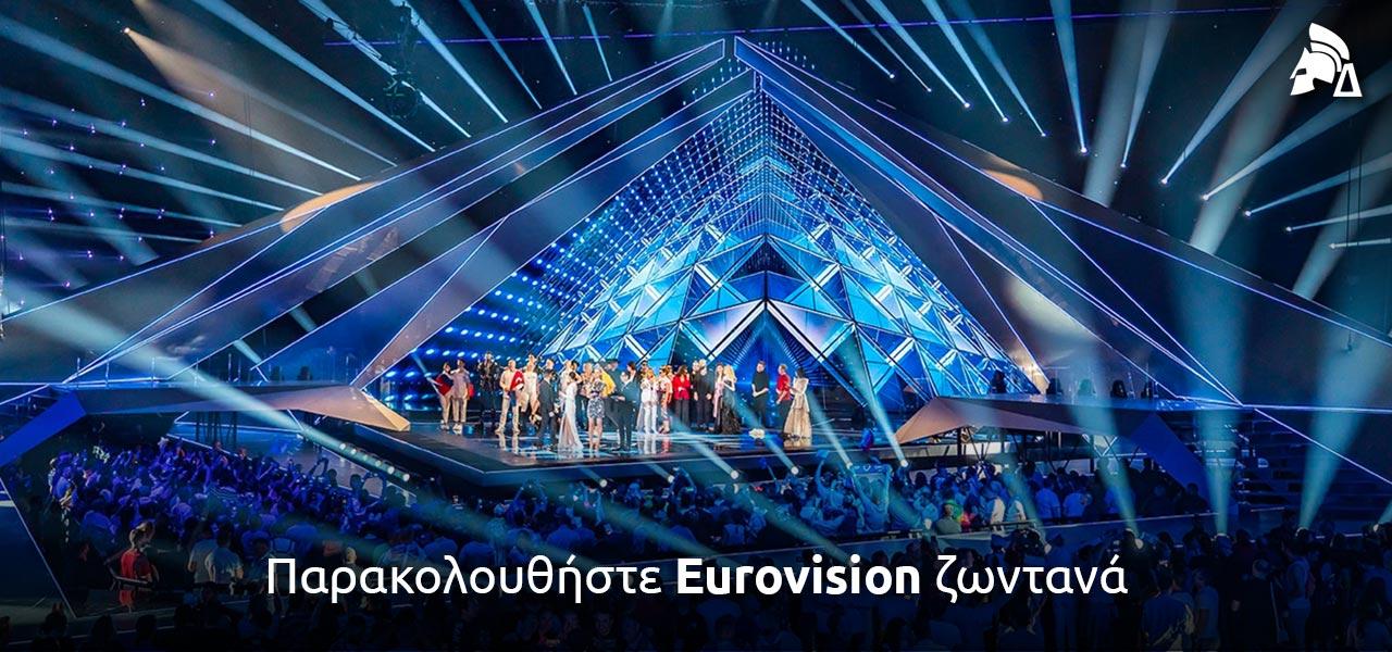 eurovision ζωντανα