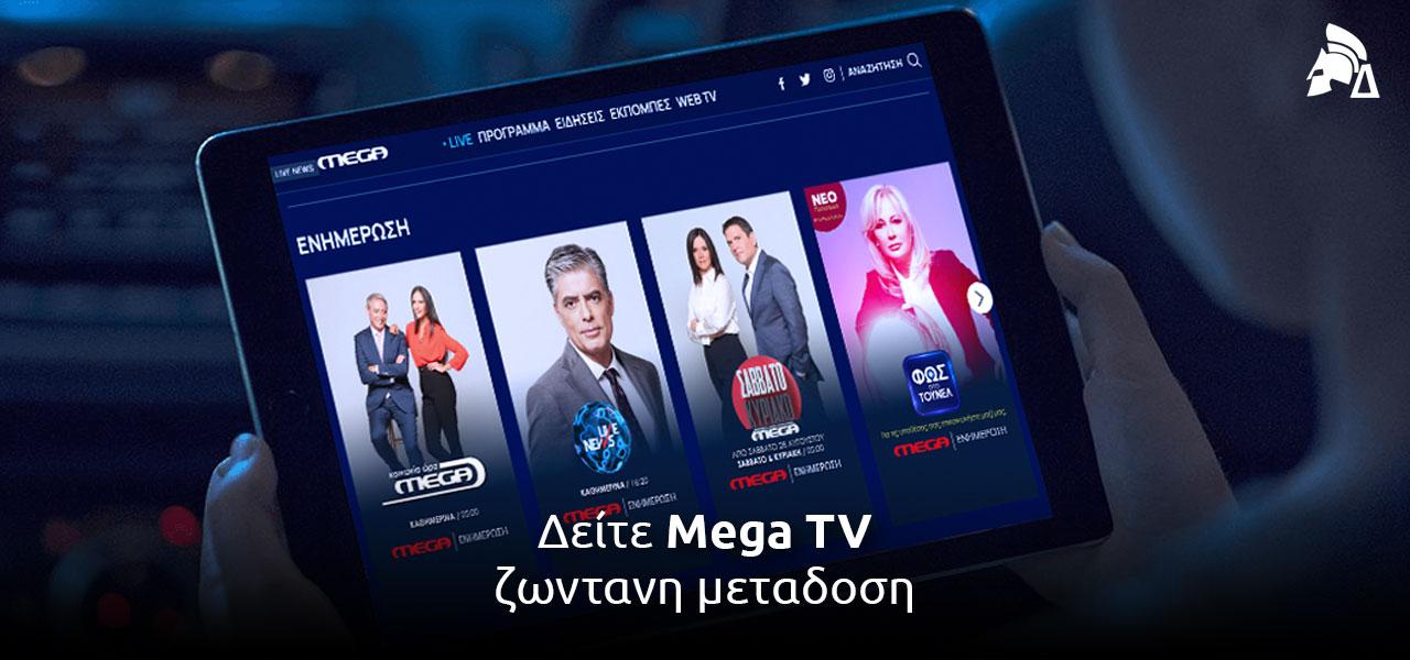 mega live tv
