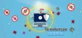 Ένας οδηγός για την επιλογή των καλύτερων προμηθευτών antivirus για το 2019