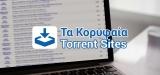 Οι κορυφαίες 15 ιστοσελίδες με gr torrent το 2019