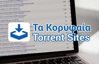 Οι κορυφαίες 15 ιστοσελίδες με GR Torrent το 2021