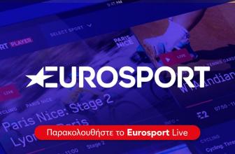 Παρακολουθήστε Eurosport Live στο εξωτερικό