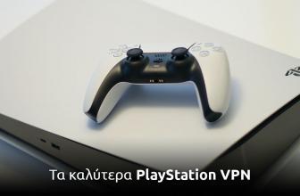 Τα καλύτερα PlayStation VPN και όλα τα βήματα εγκατάστασης