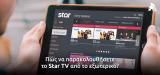 Παρακολουθήστε Star TV live μετάδοση