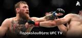 Παρακολουθήστε UFC FIGHT NIGHT - COSTA VS VETTORI