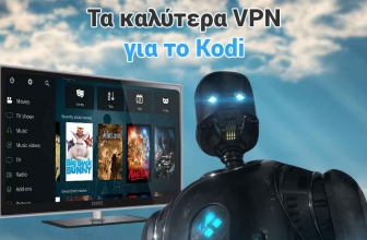 Τα καλύτερα VPN για το Kodi