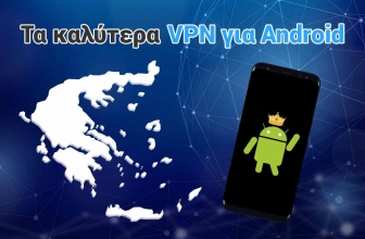 Τα 6 καλύτερα VPN για Android