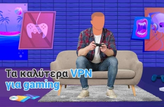 Τα καλύτερα VPN για gaming: Ποιο είναι το ταχύτερο Gaming VPN;