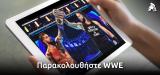 Παρακολουθήστε WWE Ελλάδα
